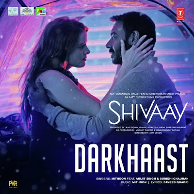 Darkhaast - Shivaay (2016)