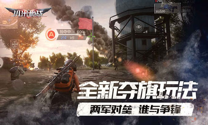Battlefield 4 Millet Shootout The Last Survivor - Mobile APK