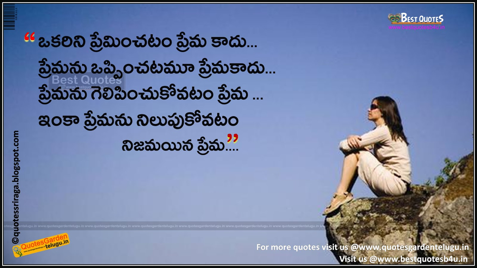 Heart Touching Sad Love Quotes In Telugu With Images Wallpaper