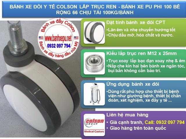 Bánh xe đẩy Colson Mỹ cho máy thở, máy nội soi phi 100 | CPT-4854-85 www.banhxedaycolosn.com