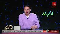 برنامج انفراد حلقة 19 -12- 2016 مع الدكتور سعيد حساسين