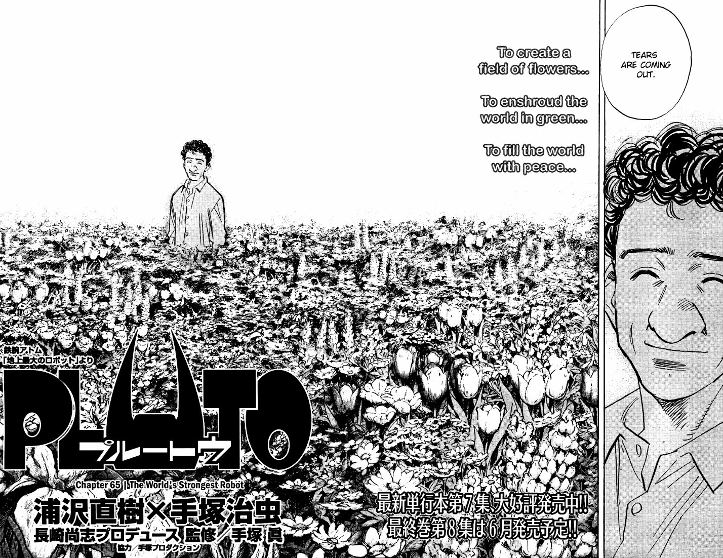 Page 2, Act 65: World's Strongest Robot from Naoki Urasawa's Pluto Volume 8