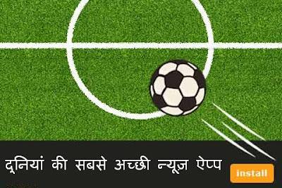 समाचार मोबाइल app download free, news apps downloading दुनियां की नंबर एक एंड्राइड नयूज ऐप्प, Ab na rahe bekhabar paye pal pal ki jankari, ख़बरों के app download, apps for news updates and current news.