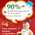 Get Rs.100 Off on Rs.110 Loot Lo Offer (Hushbabies India)