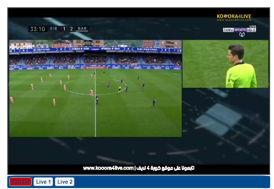 Situs Streaming Tvball7