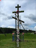 Коссово, Меречевщина. Православный крест