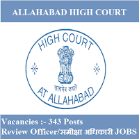 High Court of Judicature at Allahabad, Allahabad High Court, freejobalert, Sarkari Naukri, Allahabad High Court Answer Key, Answer Key, allahabad hc logo