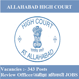 High Court of Judicature at Allahabad, Uttar Pradesh, Allahabad High Court, high court, Graduation, Review Officer, freejobalert, Sarkari Naukri, Latest Jobs, Hot Jobs, allahabad high court logo