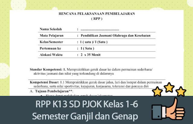 RPP K13 SD PJOK Kelas 1-6