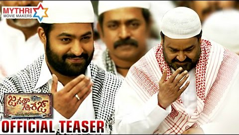 Janatha-Garage-Telugu-Teaser