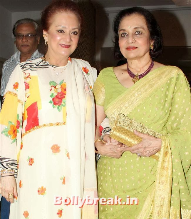 Rani Mukherjee at Dilip Kumar Birthday Celebrations - 16 Pics