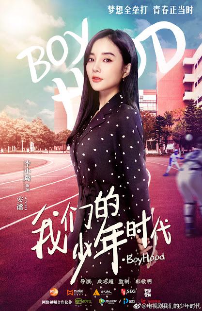 Li Xiao Lu Boyhood