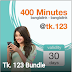 Banglalink 400 Minutes (BL-BL) at 123 Tk Bundle