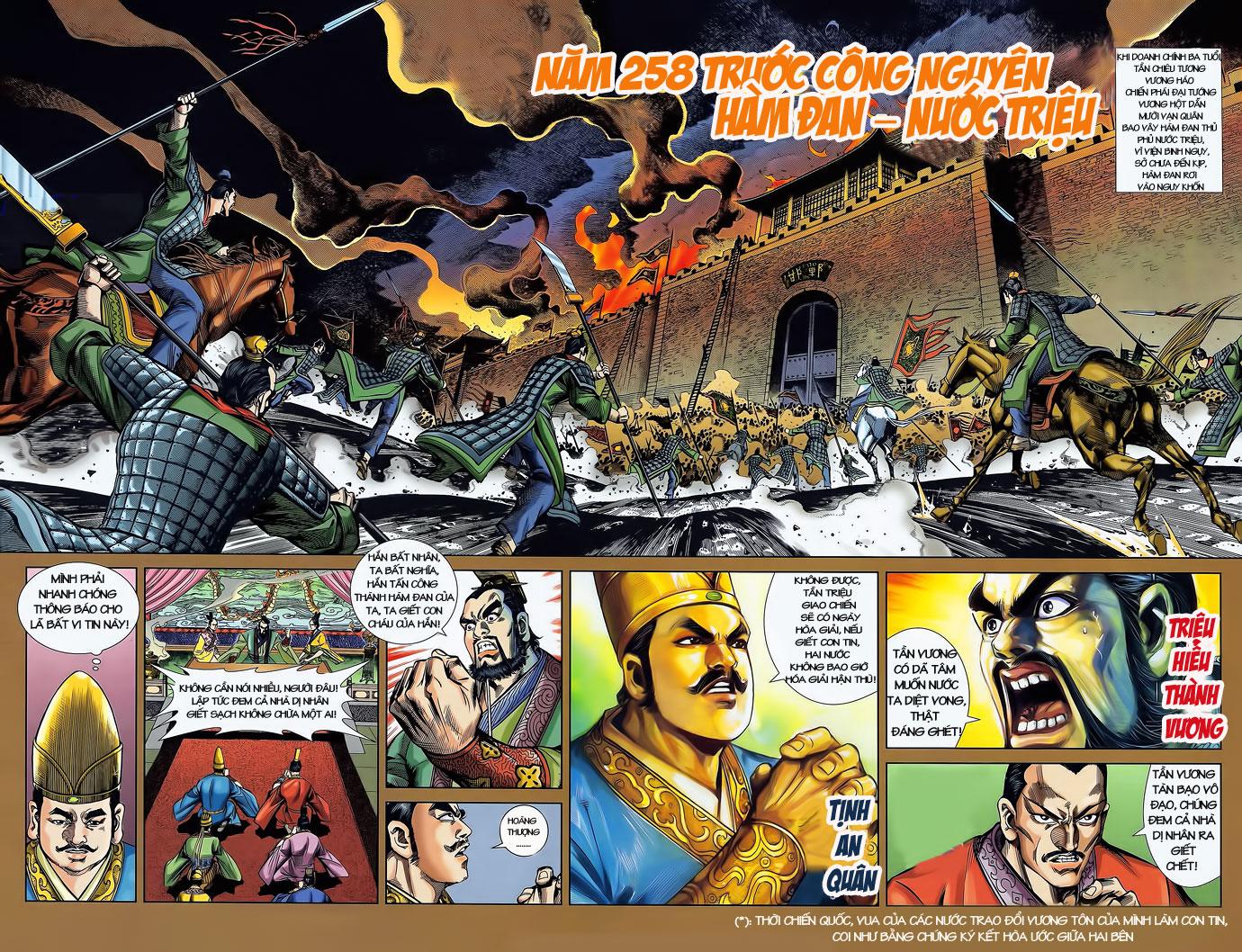Tần Vương Doanh Chính chapter 2 trang 2