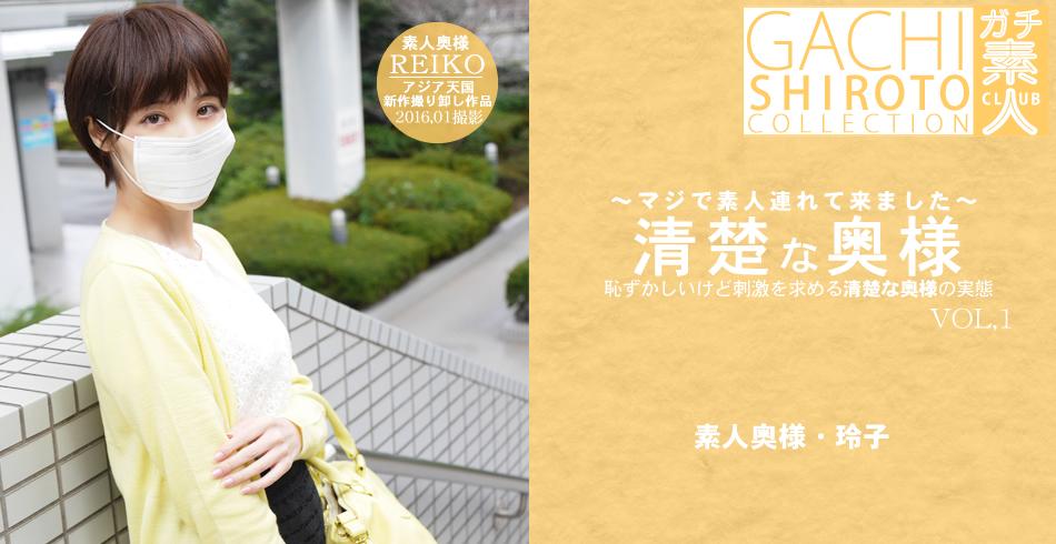 Watch Asiatengoku 0618 Reiko Mishima