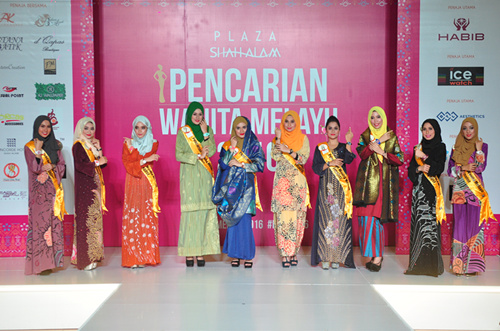Pencarian Wanita Melayu 2016 - Final