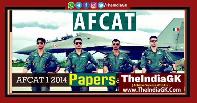 AFCAT 2014 Previous Year Question Papers PDF Download
