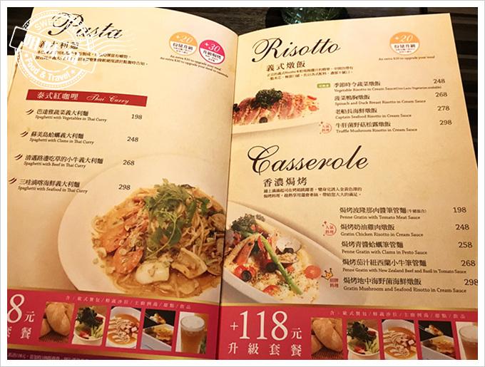 洋城義大利-前鎮區推薦義式料理