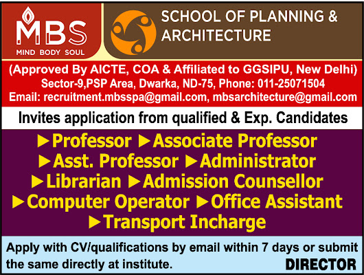 Librarian Post School of Planning & Architecture, New Delhi