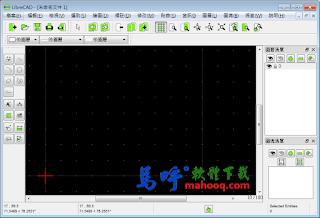 X-LibreCAD Portable 免安裝中文版,取代 AutoCAD 的 2D CAD 軟體