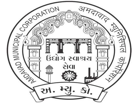 Ahmedabad Municipal Corporation Recruitment Medical