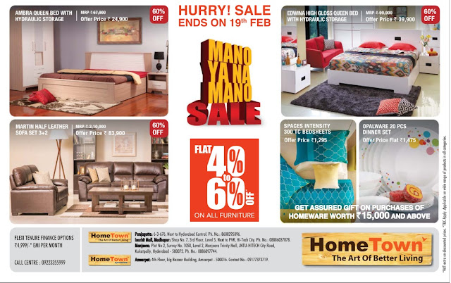 Flat 40 to 60% discount offer in HomeTown on all furniture | February 2016