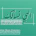 Download MP3 Sholawat : Ilahi Nas'aluk - Gus Wahid Ahbabul Musthofa