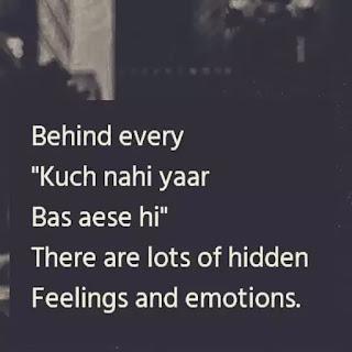 कुछ नहीं यार  बस ऐसे ही whatsapp status in hindi
