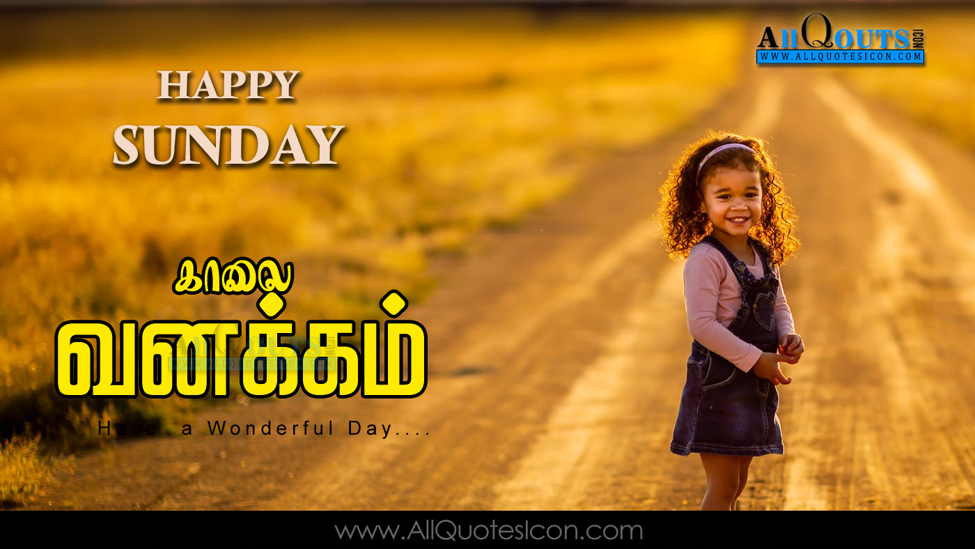 Inspirational Good Morning Images With Funny Quotes In Tamil
