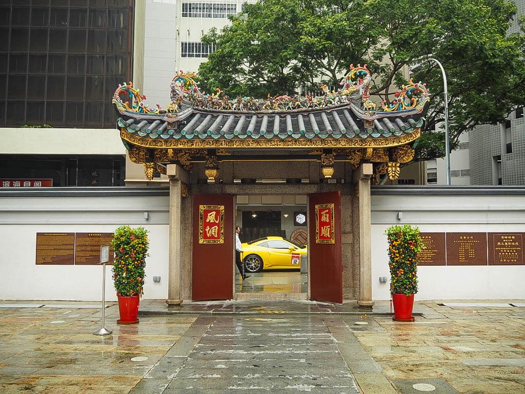 Wak Hei Cheng Bio temple