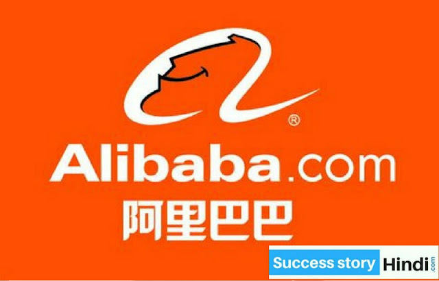 Alibaba Group Co-Founder Jack Ma success story in hindi