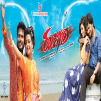 Runam songs, Runam 2018 Movie Songs, Runam Mp3 Songs, Gopikrishna, Mahindra, Pradeep Pattikonda, Silpa, Priyanka, S.V.Mallik Teja, Runam Telugu Songs