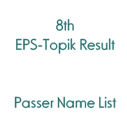 8th  EPS-TOPIK Korea Result with Name list