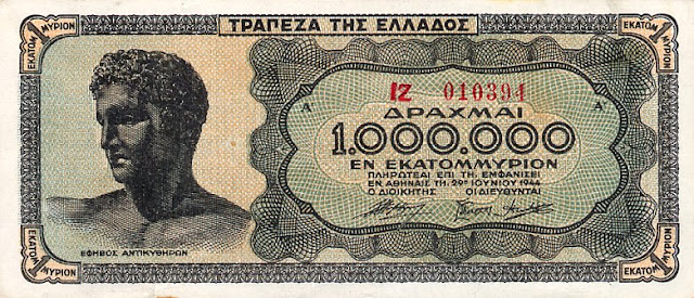 https://3.bp.blogspot.com/-IH7KrAZ9gQc/UJjsRiIOu6I/AAAAAAAAKH8/5gNEShIZ6L4/s640/GreeceP127a-1MillionDrachmai-1944_f.jpg