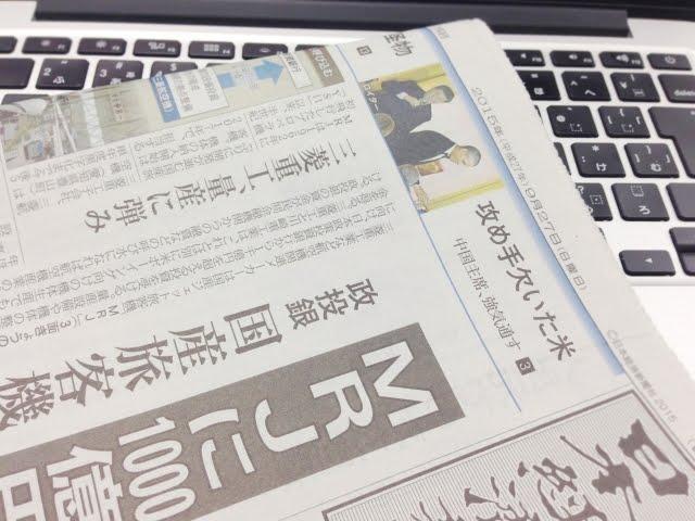 新聞関係HPの『1記事無料』に意味はあるのか?