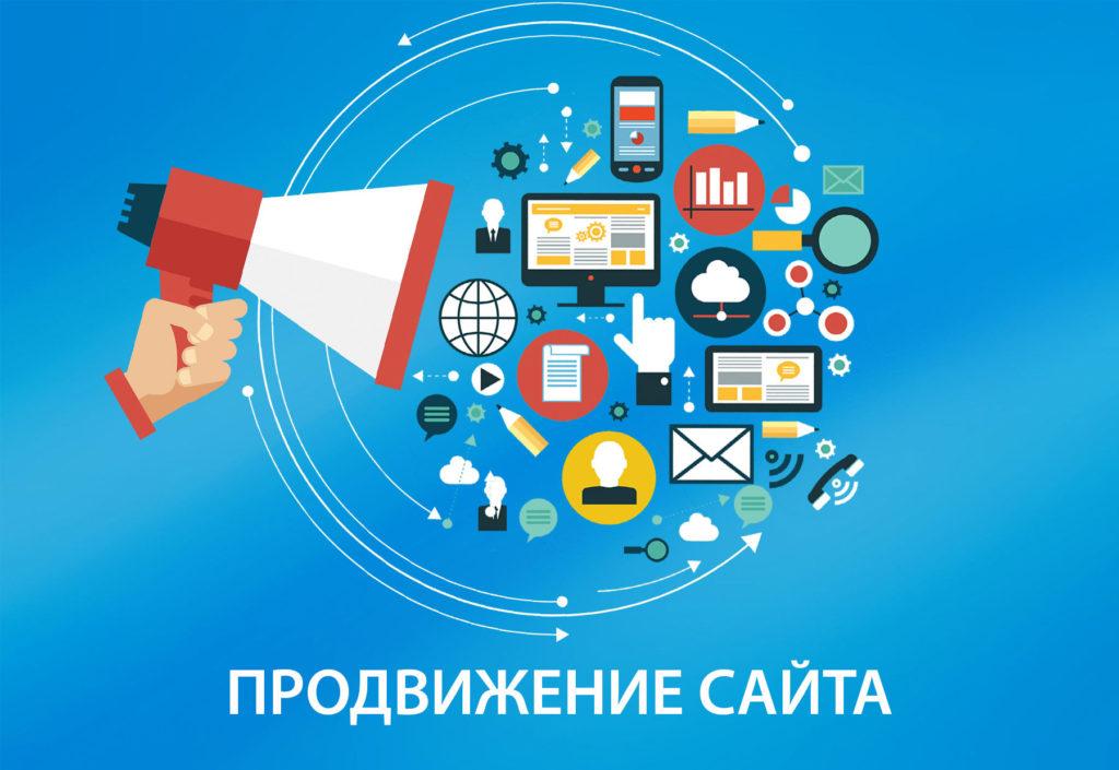 Сайт продвижение статьи как сделать поисковую строку по сайту