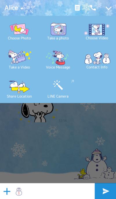 Snoopy Snow Crystal
