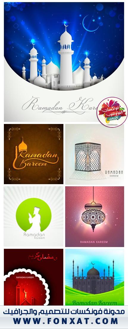 مجموعة من تصميمات رمضان المميزة والفريدة من نوعها المجموعة 5