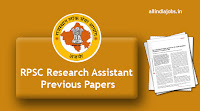 RPSC Research Assistant Previous Papers