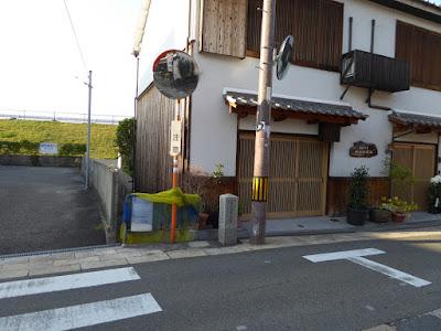 旧三矢村(枚方宿)
