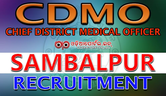 CDMO (Sambalpur) Recruitment 2016 — Apply For 171 Paramedical Posts (Staff Nurse, MPHW (M/F) etc) Chief District Medical Officer, Sambalpur inviting application in the prescribed format for filling up of the vacant post of Radiographer, Jr. Laboratory Technician, Staff Nurse, MPHW (Male) and MPHW (Female) on contractual basis.
