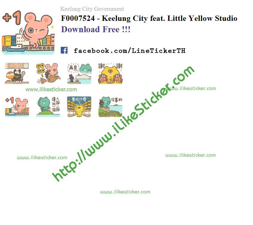 Keelung City feat. Little Yellow Studio