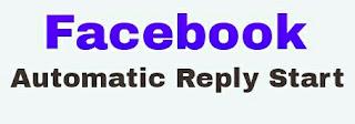 facebook message autoreply logo