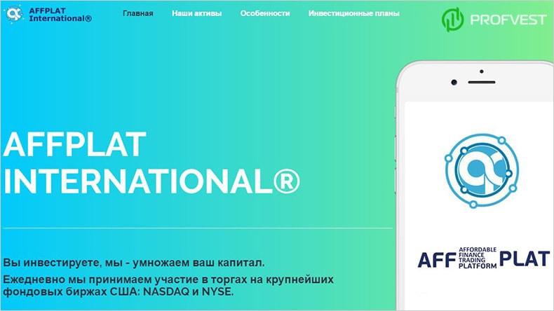 Vavilon обзор и отзывы HYIP проекта affplat.com