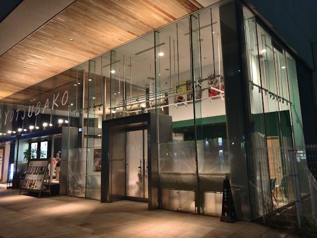 大阪・原宿で大人気のパンケーキのお店「gram(グラム)」がヨツバコにオープン!