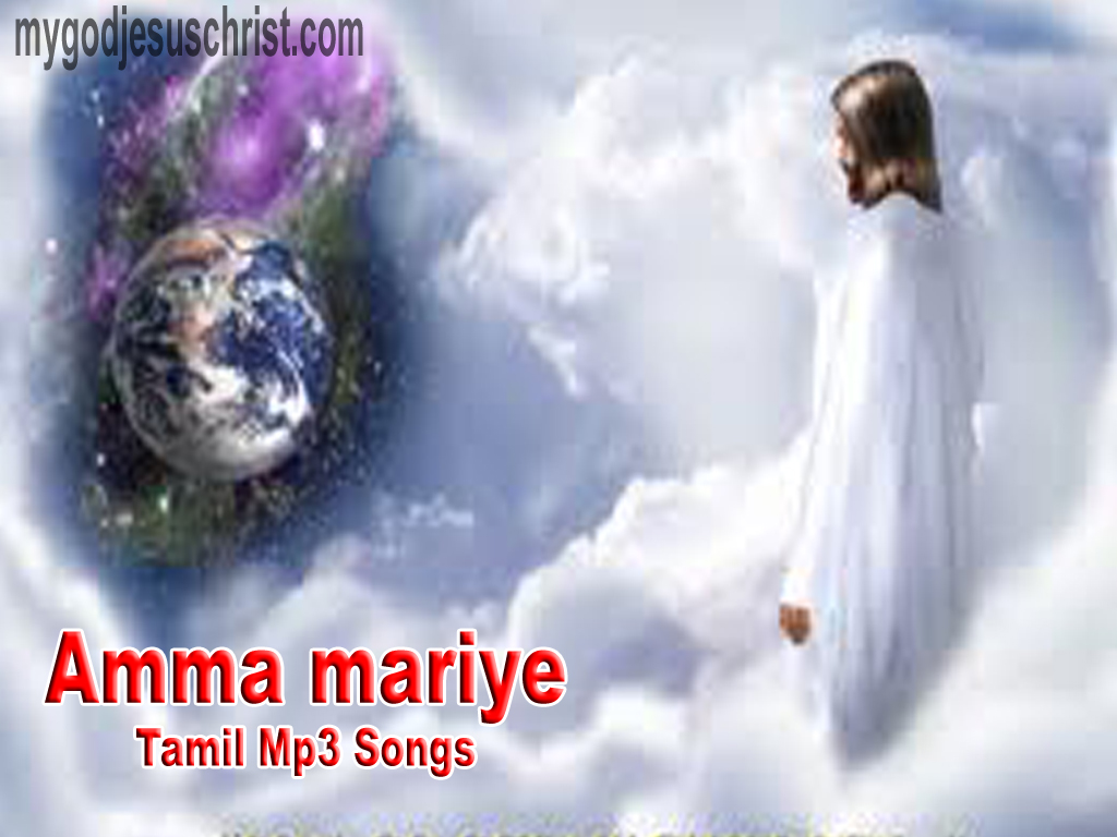 Photos photo mp3 songs ringtone free download tamil god