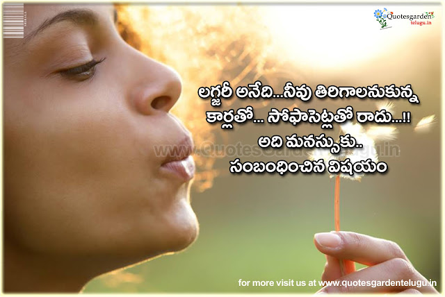 Telugu Quotes about luxury and happiness - Happiness Quotes in Telugu