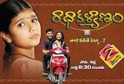 Radha Kalyanam Episode 673 (2nd Aug 2013)