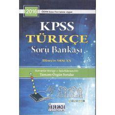 İrem Yayıncılık KPSS Türkçe Soru Bankası (2016)