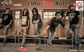 Ektu Ektu Kore - Chapter 3 - Prithibi Band